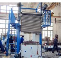 Alloy Steel Structure Blow Film Making Machine Lift Blow Film Equipent 40-60kg/H Yield Manufactures