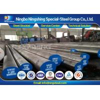 Φ 10 – 500 mm NAK80 Steel Round Bar , High Polishing Plastic Mold Steel Rod Manufactures