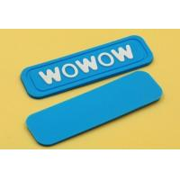 Custom rubber label with yourself logo Manufactures