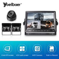 FHD 1080P Vehicle Reversing Systems Car Camera DVR Video Recorder 4 Videos Input Manufactures