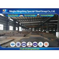 Q + T AISI 4142 HT Alloy Steel Flat Bar For Dies , Support Tooling , Gears Manufactures
