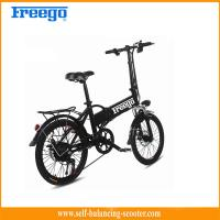 """Quality Ce FCC approval lithium battery Electric Boost Bike with seat foldable 20"""" wheel for sale"""