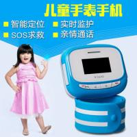 GPS Tracker | Child smart watch phone security guards smart bracelet Tracker GPRS position Manufactures
