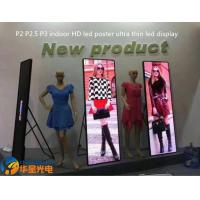 Buy cheap Indoor HD Led Poster Ultra Thin Led Display Screen P2 P2.5 P3 Former Maintenance from wholesalers