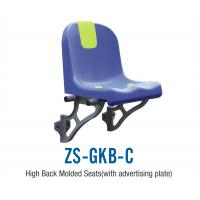 Football Grandstand Sports Stadium Seats 430mm * 450mm Non - Cracking Fire Resistant Manufactures