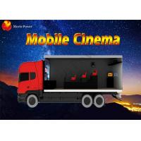 Professional 3D 4D 6D 7D Mobile 5D Cinema Truck With Volatile Motion Chair Manufactures