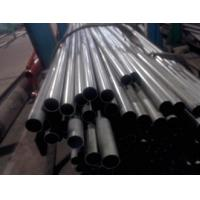 Thick Wall Precision Seamless Steel Tube DIN17175 Cold Drawn Steel Pipe Manufactures