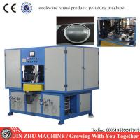 China Rotary Table Polishing Machine , Rotary Buffing Machine For Utensil Outside on sale