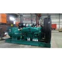 Water Cooled Standby Power Generator Cummins Series 800KW / 1000KVA 1500RPM Manufactures
