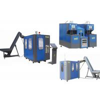 2 Cavity Plastic Blow Moulding Machine / Pet Bottle Manufacturing Machine CM-A2 Manufactures