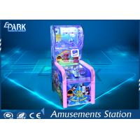 145W Ball Shooting Game Machine / Coin Op Amusement Arcade Machines For Kids Manufactures