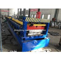 Steel Structural Floor Forming Machine Rolling Making Line Composite Steel Manufactures