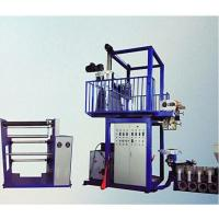 Vertical Blown Film Line , Label Printing Film Blowing Machine SJ65×29-Sm1200 Manufactures