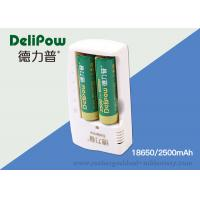 18650 Rechargeable Lithium Battery 2500mAh For Digital Cameras Manufactures