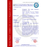 Guangdong Yian Technology Co., Ltd. Certifications
