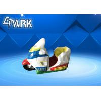 Safety Fiberglass Kids Electric Bumper Cars For Shopping Mall Manufactures