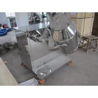 Quality 3D animal feed mixing machine &chemical mixing machine for sale