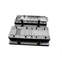 China Auto stamping mould, High precision, 0.02mm, Vehicle Mould, plastic injection mouldings on sale