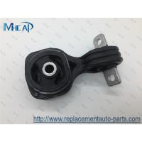 Engine Mounting Rubber,  Rod, Torque (Lower), 50890-SNA-A82 Honda Civic 2006-2011 FA1