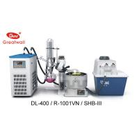 China Zhengzhou Greatwall 2L Rotary Evaporator with Chiller & Pump 110V 220V on sale