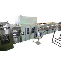 China Low Noise Automatic Soda Water Blowing Filling Capping Machine For PET Bottle on sale