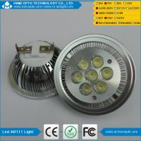 New Led Light China Led lamp AR111 CE Led AR111 high power 7W Manufactures