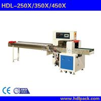 Towels packing machine  china packing machine Manufactures