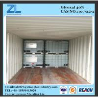 glyoxal40% as crosslinking agent for paper (Formaldehyde <100 PPM) Manufactures
