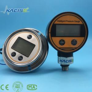 Manufacturer Supply High Precision digital water pressure gauge Manufactures