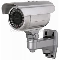 Quality Infrared motion detection 40M IR Waterproof Wireless Outdoor ip cctv camera for sale
