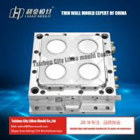 Quality 650&1000ml high quality thin wall commom in mold label lid mould manufacturer for sale