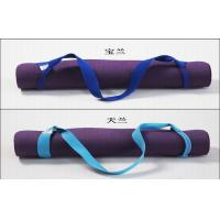 Purple Yoga Mat Sling Strap ,100% Cotton Yoga Mat Carrying Strap Manufactures