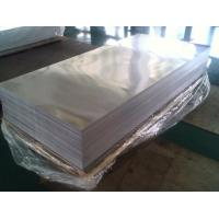 Buy cheap 1050 Anodized Polished Aluminum Sheet Light Reflector Width 500mm-2000mm from wholesalers