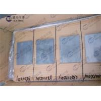 Buy cheap High Hardness / Strenght Level NIJ III IV Military Ballistic Body Armour Plates from wholesalers