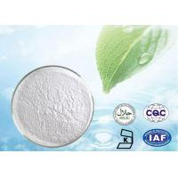 P Ethoxyacetanilide Medicine Raw Material For Relieving Fever / Reducing Drug CAS 62-44-2 Manufactures