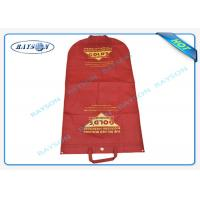 Durable 70gsm - 150gsm Printed Polypropylene Non Woven Suit Cover for Suit Dustproof Manufactures