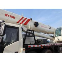 Buy cheap 276KW 70T KaiFan electric Hydraulic Truck Crane FAW CA5480JQZ from wholesalers