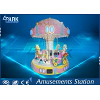 Electronic Fiberglass Carousel Ride Amusement Game Machines For Game Center Manufactures