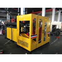 Can Extruder Shampoo Bottle Pe Blow Molding Machine CE SGS ISO Certify Manufactures