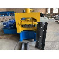 Professional Guardrail Roll Forming Machine With 45# Steel And 380v Voltage Manufactures