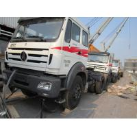 Hot sale famous brand 420hp head truck Beiben 2642 10 wheel tractor truck Power star truck Manufactures