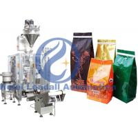Powder Packing Machine For Gusseted Bag With One Way Valve Manufactures