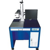 Aluminum Oxide Fiber Laser Marking Machine / Light Weight Small Laser Marking Systems Manufactures
