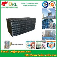 Buy cheap Fire Power Station CFB Boiler Water Boiler Economiser Natural Gas Chemical Industry from wholesalers