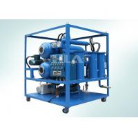 Automatilc Vacuum Transformer Dehydrator Oil Purification System With Explosion Proof System Manufactures