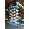 12M SELF-PROPELLED SCISSORS AERIAL WORK PLATFORM Manufactures