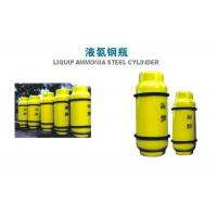 China Refrigerant Liquid Anhydrous Ammonia Classification and Industrial Grade on sale