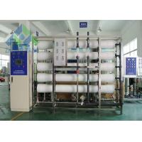 DOW Brand Menbrane Pure Water Purification System , Water Filter Plant Machine Manufactures