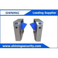 Fast Speed Security Flap Barrier Gate Anti - Cold With Magnetic Card Control Manufactures