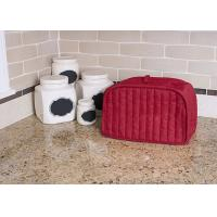 Buy cheap Home Appliance Cover CoverMates Toaster Cover 11.5 x 7 x 5.75 Inches Stripe from wholesalers